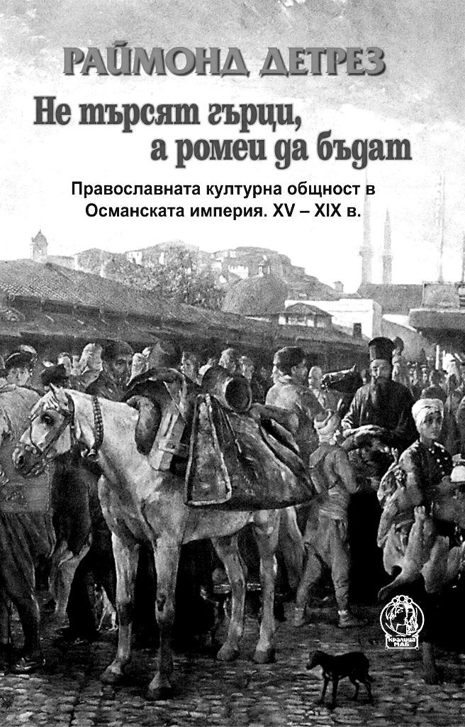 snimka_10_tabakov