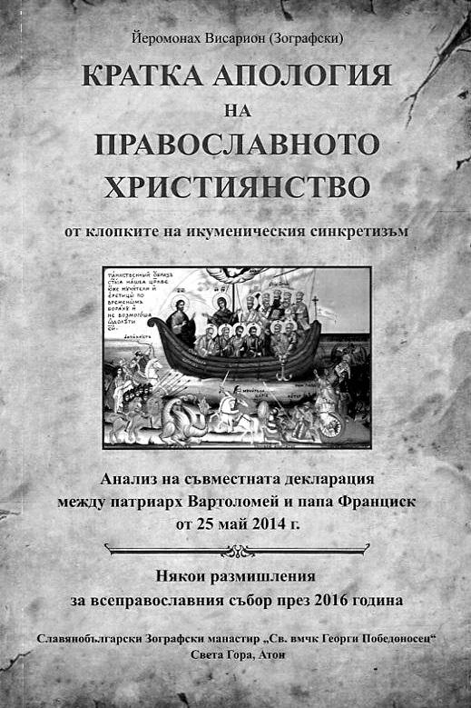 snimka_13_stambolov - Copy